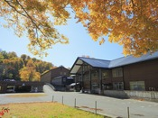 秋の新玉川温泉