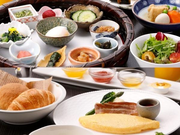 和定食と洋定食からお選びいただけるご朝食