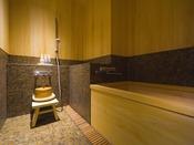 細流亭和風ツイン/木の香溢れる浴室