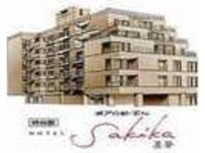 高松ホテルサキカ