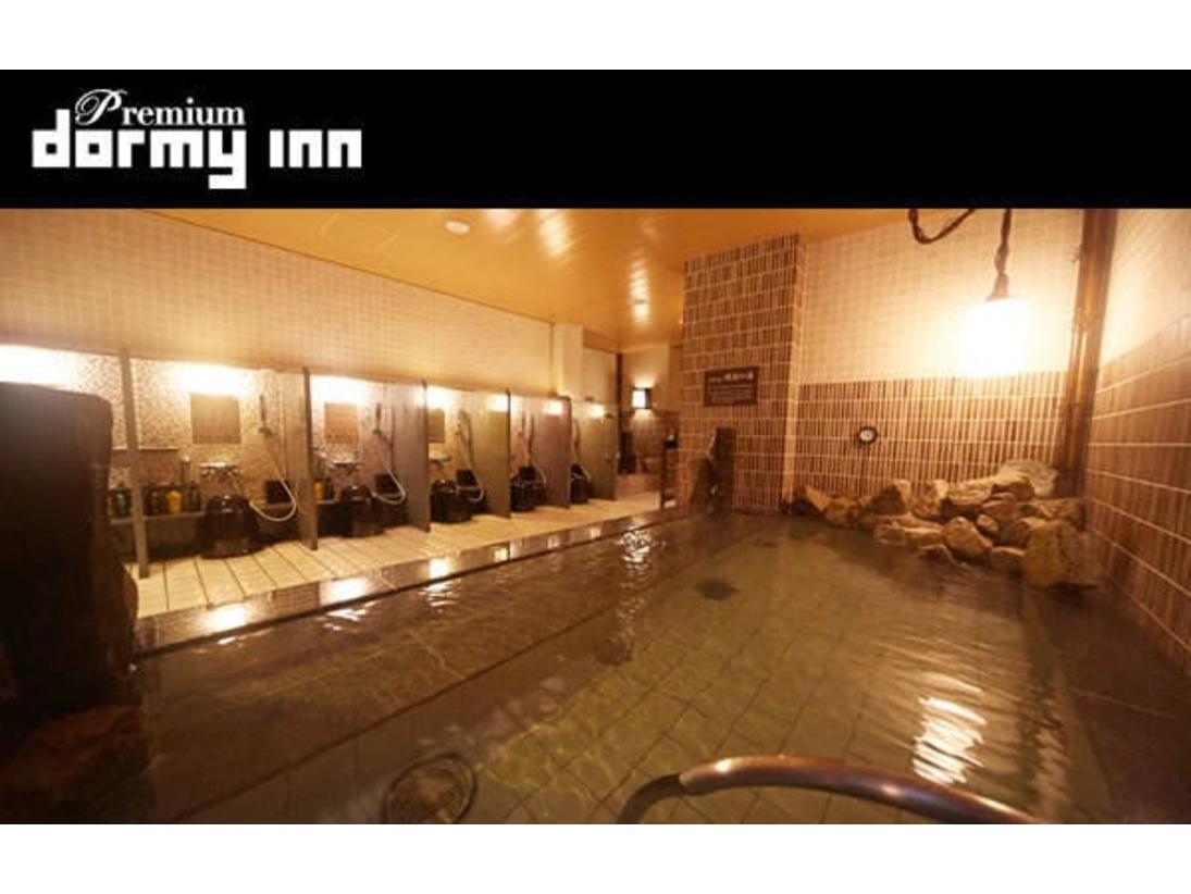 ■男性大浴場(内湯)