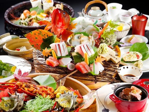 ご夕食お料理[秋](イメージ)