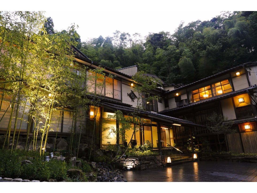湯楽 Yuraku Kinosaki Spa&Gardens