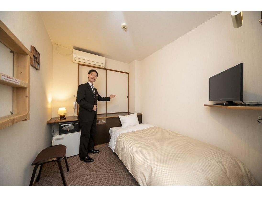 シングルルーム。一人旅でもビジネスでも大歓迎!