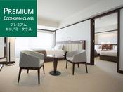 プレミアムエコノミークラストリプルルーム&フォースルーム74平米(客室一例)