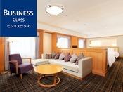 ビジネスクラストリプルルーム&フォースルーム(リビングルーム)