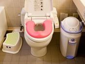 ご宿泊の際に便利なお子様用貸出品(補助便座、足元踏み台、オムツ処理ポット)をご用意しています。(事前にお申し出ください。)