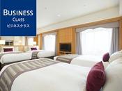 ビジネスクラストリプルルーム&フォースルーム68平米