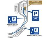 お車でご来館の方は、連絡端料金所を通過後、「エアロプラザ」の標識を目指してお越しください。