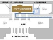 ホテル建物すぐ横にホテル専用駐車場がございます。