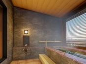 温泉露天風呂・坪庭付和室