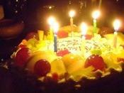 【記念日STAY】Premium Anniversary~ケーキ付記念日プラン☆
