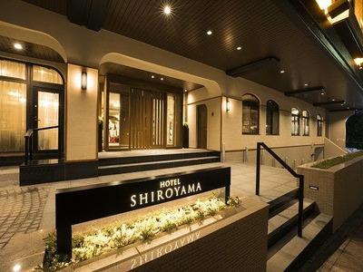 フォレストリゾート ホテル城山
