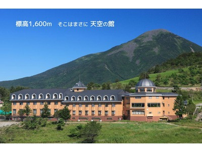 天空の館 八子ヶ峰ホテル