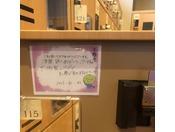 スタッフからの感謝のメッセージ!!
