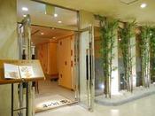 日本料理 和旬楽/地下1階宮城県で採れた旬の素材を生かした和食と地酒がおすすめの、和食処です。季節代わりの会席料理はもちろん、一品料理も数多くご用意しております。