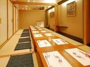 日本料理 和旬楽/地下1階お座敷のお席は小さなお子様連れのお客様にも人気です。ご人数に合わせてご用意いたします。