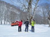 【冬季限定】雪上車とスノーシュー体験プラン