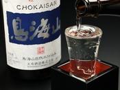 【秋田の地酒】酒の国秋田ならではの地酒を取り揃えております♪
