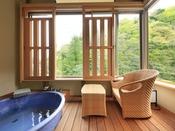 <展望内湯付き・泉遊洋室> 須雲川に面した展望内湯付きの客室です。直径120cmの陶器の湯舟です。 ※構造上泉遊洋室の内湯のみ、洗い場がございません。室内のシャワーブースをご利用下さい。