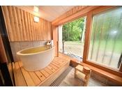 貸切風呂『風の湯』は陶器風呂