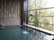 ◆展望大浴場(男女別)=活性石人工温泉=