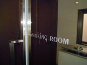 北館2階と南館5階にある喫煙ブース