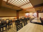 【館内施設】レストラン(個室)