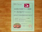比内地鶏は秋田県の承認施設より直接仕入れております。
