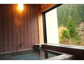 【SP】源泉かけ流し露天風呂(谷川岳ご覧になれます)