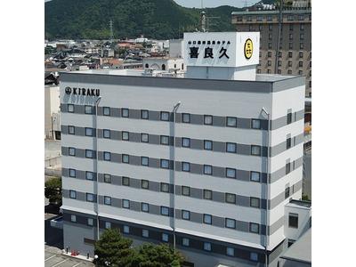 山口湯田温泉 ホテル喜良久(きらく)