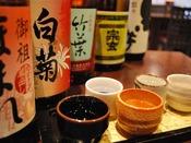 おちょこ酌み交わして、日頃のおつかれさまをお二人で☆加賀~奥能登、石川の地酒満喫!