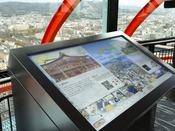 「今日はどこへ行こうかな~?」朝一番にタワーへ登って、観光案内タッチパネルで観光情報をGET☆