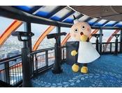 京都タワーマスコットキャラクターのたわわちゃん♪展望室で会えるかも!