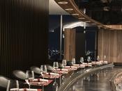 鉄板コーナー【おさふね】(厨セン内) シェフ選りすぐりのお肉、魚介類、お野菜で最高のお料理を最上階のレストランにてご堪能ください。