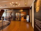 24時間営業のALL DAY DINING「カフェレストラン24」 イーストタワー1F時間帯に合わせてさまざまなメニューがございます。いつでも気軽にご利用いただけるレストランです。