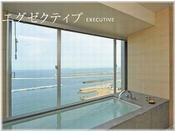 【エグゼクティブ/オーシャンビュー/ビューバス】※お部屋のお風呂は、温泉ではございません。