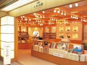 売店では地元飯坂の名物を豊富に取り揃えてお待ちしております。