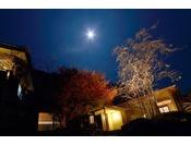 *【別邸「美月庵」の外観】その名の通り、美しい月を眺めていただけます。