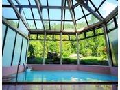 こもれびの湯※名前のとおり陽光あふれる気持ちのいいお風呂です。