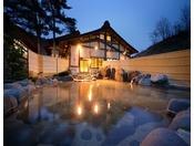 とよさわの湯・露天※豊沢川のせせらぎと川を渡る風が心地よい露天風呂です。