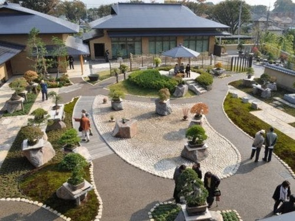 盆栽美術館庭園