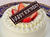 誕生日ケーキ イメージ