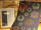 ミクラスオリジナルお土産のご案内1F MICURAS Cafeにて販売てぬぐい 1200円熱海海上花火大会をデザインしたミクラスオリジナルです。