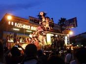 熱海こがし祭り(イメージ)