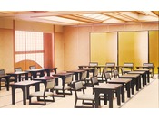 宴会場/お客様のご要望・人数に応じた宴会場をご用意しております。