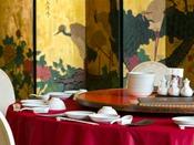 【岩国四川飯店】 ピリ辛の四川料理を楽しめる中華レストラン。焼売や小籠包などお子様に人気のメニューも