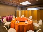 【岩国四川飯店】[個室] お子様用のいすもご用意できる畳の個室。小さなお子様連れに好評です