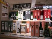 【売店-花千堂-】 岩国と言えば地酒♪獺祭のスパークリングもございます(営業 8:00~22:00)