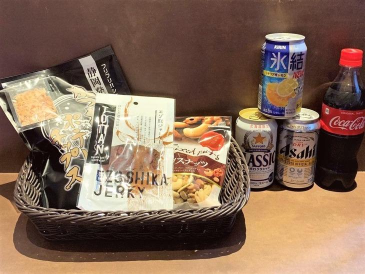 【誰でも最大10%お得】【お部屋で乾杯】おつまみ&ビール「お部屋飲みセット」付き/ビュッフェ
